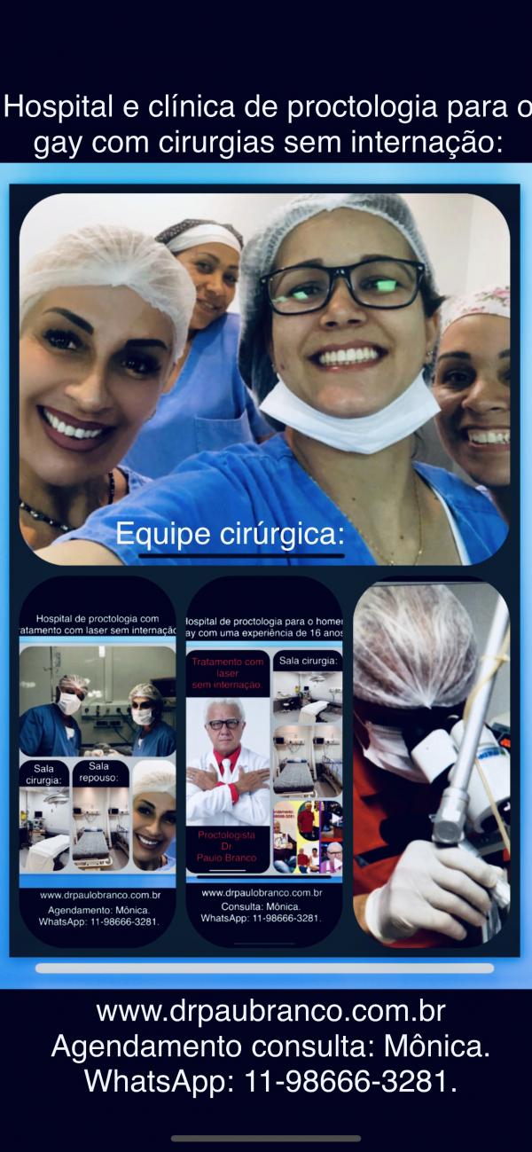 hospital para cirurgia proctologia sob anestesia local, sem internação com laser.